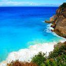 Paysages de Guadeloupe et de Chine